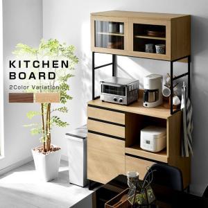 食器棚 おしゃれ 幅90cm レンジ台 キッチン収納 食器棚の写真
