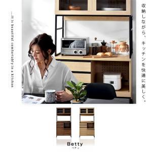 食器棚 おしゃれ 幅90cm レンジ台 キッチン収納 食器棚|alberoshop|02