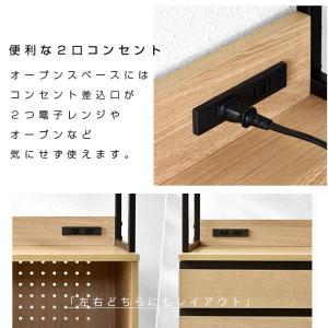 食器棚 おしゃれ 幅90cm レンジ台 キッチン収納 食器棚|alberoshop|12