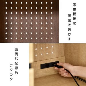 食器棚 おしゃれ 幅90cm レンジ台 キッチン収納 食器棚|alberoshop|14