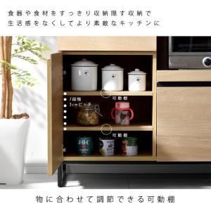 食器棚 おしゃれ 幅90cm レンジ台 キッチン収納 食器棚|alberoshop|17