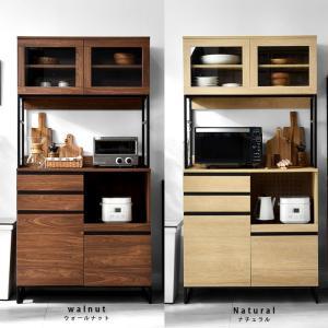 食器棚 おしゃれ 幅90cm レンジ台 キッチン収納 食器棚|alberoshop|03