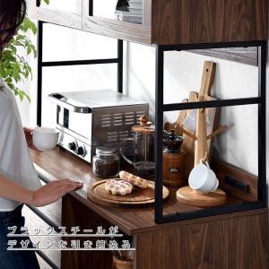 食器棚 おしゃれ 幅90cm レンジ台 キッチン収納 食器棚|alberoshop|05