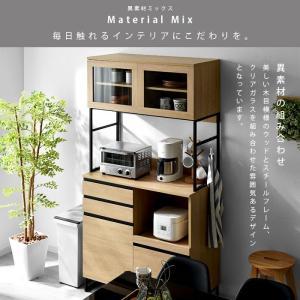食器棚 おしゃれ 幅90cm レンジ台 キッチン収納 食器棚|alberoshop|07