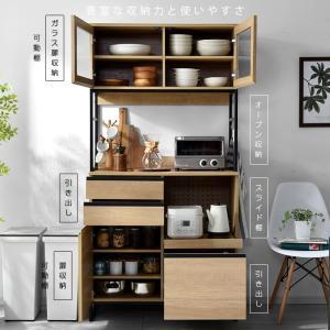 食器棚 おしゃれ 幅90cm レンジ台 キッチン収納 食器棚|alberoshop|08