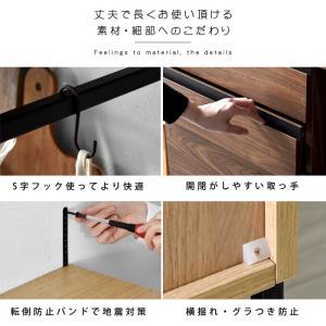 食器棚 おしゃれ 幅90cm レンジ台 キッチン収納 食器棚|alberoshop|09