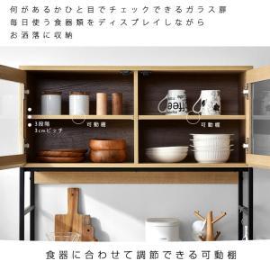 食器棚 おしゃれ 幅90cm レンジ台 キッチン収納 食器棚|alberoshop|10