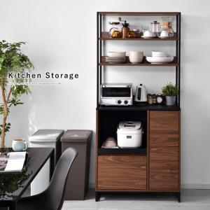 食器棚 キッチンボード レンジ台 カップボード 幅80cm 80cm おしゃれ alberoshop