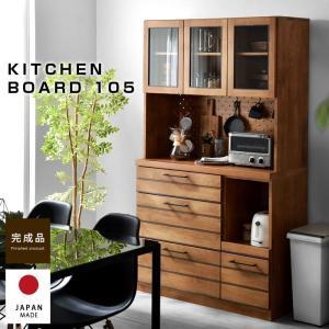 食器棚 レンジ台 国産 幅105 キッチン収納 大型レンジ対応 日本製 おしゃれ alberoshop