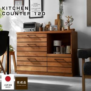 食器棚 レンジ台 キッチン カウンター 国産 収納 ロータイプ 大型レンジ対応 alberoshop