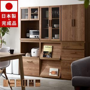 食器棚 おしゃれ 北欧 幅60cm 幅120cm ロータイプ 完成品 日本製 スリム キッチン収納 alberoshop