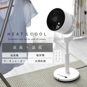 サーキュレーター 扇風機 3d 首振り 衣類乾燥 温風 換気 上下左右 自動 自動首振り 暖房 おしゃれ タイマー リモコン付き リビング 脱衣所 一人暮らし 寝室 alberoshop