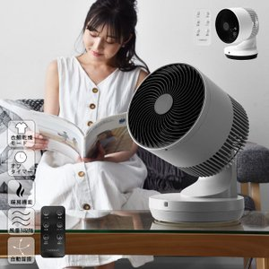 サーキュレーター 扇風機 3d 首振り 衣類乾燥 温風 換気 上下左右自動首振り おしゃれ タイマー リモコン付き リビング 卓上 一人暮らし 寝室 シンプル 室内干し alberoshop