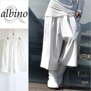 【albino】 プリーツデザインコットンガウチョパンツ