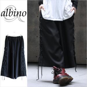 【albino】 レースアップ袴パンツ