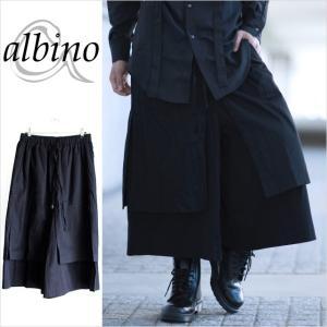 【albino】 エプロンスカート付きクロップドワイドパンツ