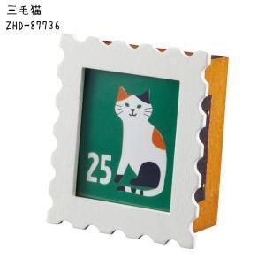 切手型フォトフレームボックス 三毛猫 (ZHD-87736)