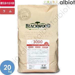 (新パッケージ) ブラックウッド 3000 20kg (5kg×4)