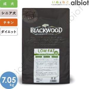 ブラックウッド LOW FAT ドッグフード 7.05kg (旧ブラックウッド4000)