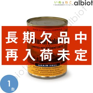 ナチュラルバランス ポテト&ダック缶 374g