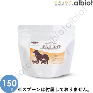 吸収されやすい貴重なミルクカルシウムを使用し、母乳の研究に基づいて、14種類のビタミンと12種類のミ...