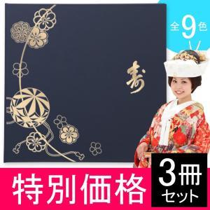 結婚式写真台紙 3冊セット割 L 2L 六切り A4対応【3...
