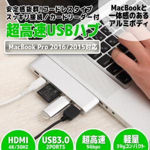 USB ハブ Type C 3.0 MacBook Pro専用 PD対応 USB3.0ハブ/2ポート...