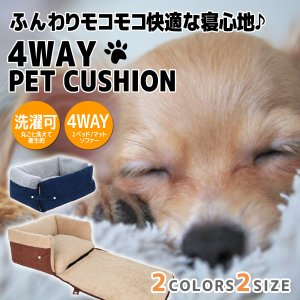 犬 クッション 洗える ペット クッション 犬 猫 両用 ベッド ハウス