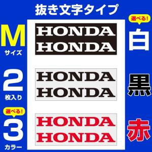 ホンダ 純正ステッカー HONDA Mサイズ ホワイト・ブラック・レッド 2枚入り*抜き文字タイプ