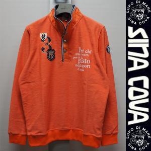 品番 17110030-570 素材  綿85 ポリエステル15 カラー オレンジ  Lサイズ 肩幅...