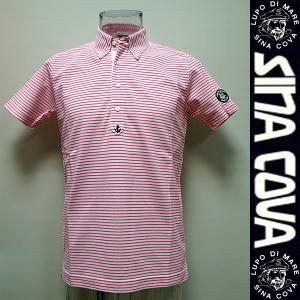 品番 77130420-060-M 素材  綿100 カラー ホワイト・ピンク サイズ M 肩幅 4...