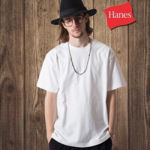 ビーフィーTシャツ 17SS BEEFY-T ヘインズ(H5180-2)【2枚組】
