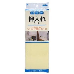 商品サイズ(約):90x180cm 商品重量(約):71g ポリエチレン 成分:有機系抗菌消臭剤、有...