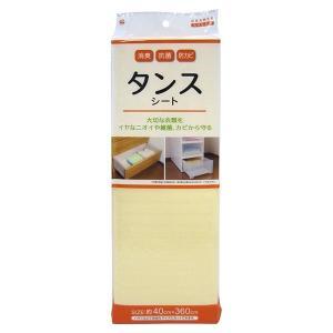商品サイズ(約):40x360cm 商品重量(約):66g ポリエチレン 成分:有機系抗菌消臭剤、有...