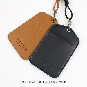 パスケース レザーパスケース 定期入れ カードケース メンズ レディース PUレザー
