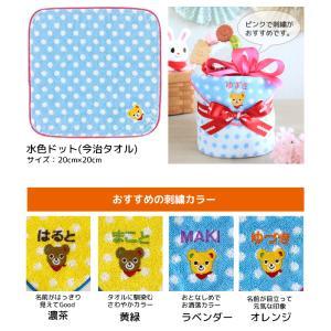 出産祝い おむつケーキ 名入れ ミキハウス ミ...の詳細画像5