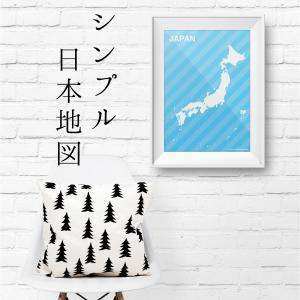 シンプル日本地図