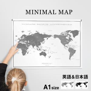 白×グレー:おおきな世界地図ポスター / 英語・日本語表記 / A1サイズ / ミニマルマップ
