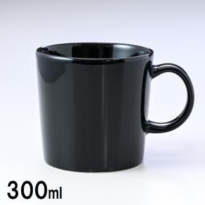 イッタラ マグカップ ティーマ Teema 300ml ブラック 1005500|alevelshop