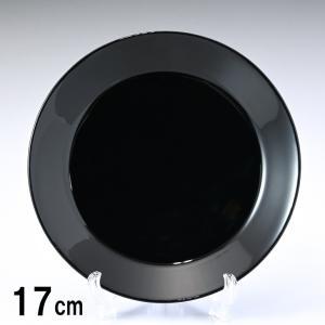 イッタラ プレート ティーマ Teema 17cm ブラック 1005504 ホワイトデー