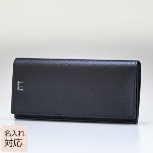 ダンヒル 長財布 メンズ レザー カドガン ブラック 18F2100CA001|alevelshop
