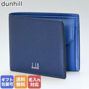 ダンヒル 二つ折り財布 メンズ CADOGAN カドガン レザー ネイビー 18F2320CA410|alevelshop