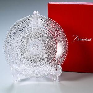 装飾が美しいアラベスクシリーズに小皿の取り分け皿に最適なプレートが新入荷しました。  ■型番 : 2...