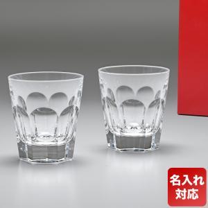 バカラを象徴する、「アルクール」のグラス。 深いフラットカットと重厚感のある美しいデザイン。 シング...