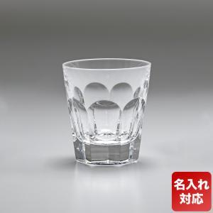 バカラを象徴する、「アルクール」のグラス。 深いフラットカットと重厚感のある美しいデザイン。 ※純正...