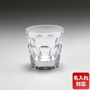純正BOX付属なし・単品販売 バカラ グラス アルクール HARCOURT タンブラー オールドファ...