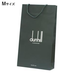 【袋のみの購入不可】ダンヒル 純正紙袋 H39cm×W22cm×D8cm 財布などの革小物用|alevelshop