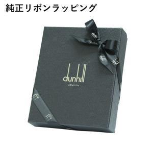 【リボンのみの購入不可】ダンヒル 純正ロゴリボン ワンランク上のギフトへ 財布などの革小物用|alevelshop