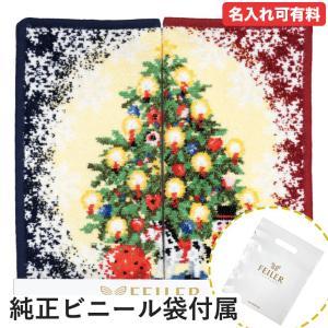 フェイラー ハンカチ FEILER ハンドタオル 25cm ギフトにぴったりな2枚セット クリスマス 限定 復刻 レッド&ブルー|alevelshop