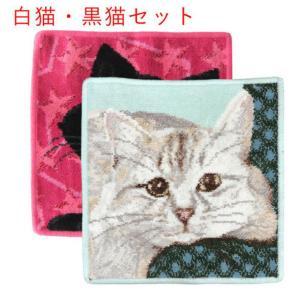 メール便可275円 日本未発売 フェイラー ハンカチ ハンドタオル 25cm 黒猫 白猫 2枚セット...